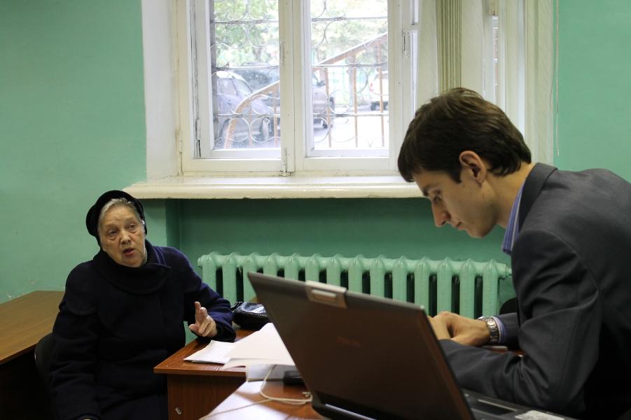 юридическая консультация институт